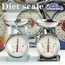 【あす楽・送料無料】ダイエットスケール DIET SCALE [BROWNは廃番]【ダルトン DULTON】スタンダード キッチン 計量 …