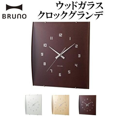 【BRUNO ブルーノ】ウッドガラスクロック グランデ ウッド 連続秒針 曲面ガラス ホワイト ナチュラル ダークブラウン ナチュラル モダン 壁掛け時計 静か 【イデアインターナショナル IDEA】