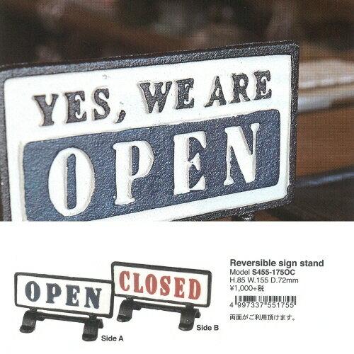 Reversible sign stand open closed オープン クローズ店舗装飾 アンティーク レトロ アメリカン 【ダルトン DULTON】 【西海岸 インダストリアル】