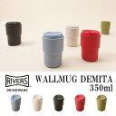 【BK・RD・BEは現在欠品中・次回入荷未定】WALLMAG DEMITA ウォールマグ デミタ 350ml タンブラー マグボトル カップ 保温 保冷 直飲み...
