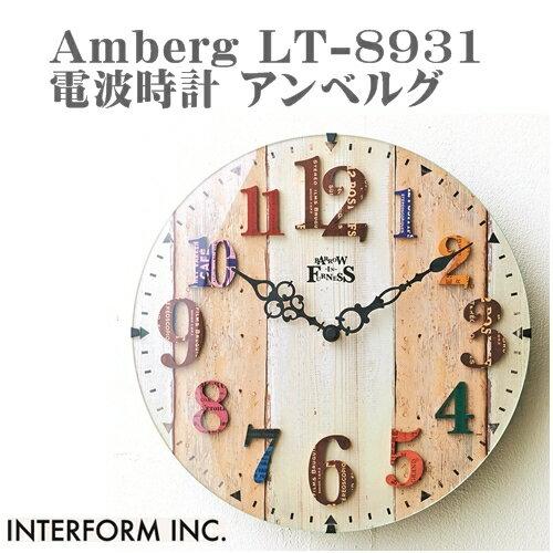 【送料無料】壁掛け電波時計 Amberg [ アンベルク ]CL-8931 ステップムーブメント レトロ お洒落 ポップ マルチ アメリカン 【西海岸 インタストリアル】 【インターフォルムINTERFORM】