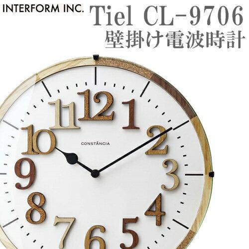 【送料無料】壁掛け電波時計 TIEL [ ティール ]CL-9706 ステップムーブメント レトロ お洒落 マルチ アメリカン ナチュラル ウッド 木【西海岸 インタストリアル】 【インターフォルムINTERFORM】