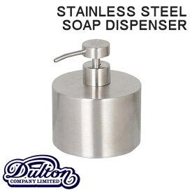 STAINLESS STEEL SOAP DISPENSER ステンレススチール ソープディスペンサー【ダルトン DULTON】ローションポンプ ハンドソープ シルバー バス用品