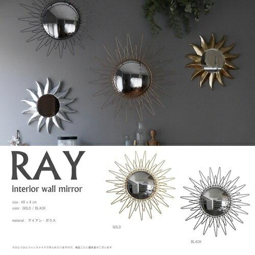 RAY interior wall mirror レイ インテリア ウォールミラー 鏡 アンティーク ヨーロッパ サンバースト 50's【西海岸 インダストリアル】【ウエストビレッジ東京】(z)