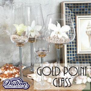 ゴールドポイントグラス Gold point glass [BL欠品中]【ダルトン DULTON】A515-273 Burgundy wineグラス コップ ワイン シャンパン お酒 お祝い 贈答 結婚 ギフト ブルー ブラック