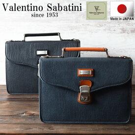 セカンドバッグ メンズ 本革付属 B5サイズ 日本製 セカンドバック 男性用 手付 かぶせ Valentino Savatini ヴァレンチノサバティーニ 3767 【送料無料】 【あす楽対応】