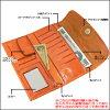 SERCAL (サーカル) Lady 's Leather Wallet @ 4color [SL320] 가죽 가죽 지갑 여성용