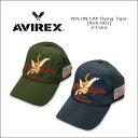 Avx-001-003