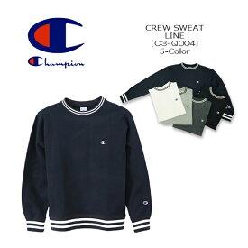 CHAMPION(チャンピオン) Line Crew Sweat [C3-Q004] BASIC スウェット 綿 クルー ロゴ トレーナー無地 アメカジ メンズ【\5,000】【smtb-kd】【RCP】リブライン