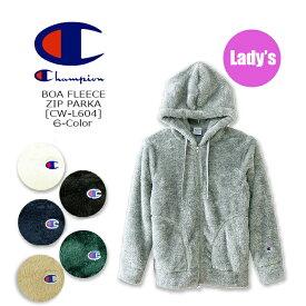 CHAMPION(チャンピオン)-Lady's-Boa Fleece Zip Parka [CW-L604] レディス BASIC ボア フリース パーカー ジップ ロゴ 2019F/W 無地 アメカジ 【\6,400】【smtb-kd】【RCP】