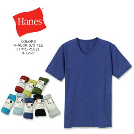 Hanes(ヘインズ)Colors S/S V-Neck Tee [HM1-P102] 半袖 メンズ 無地 リサイクルコットン Tシャツアメカジ 【\1,500】【smtb-kd】【RCP】