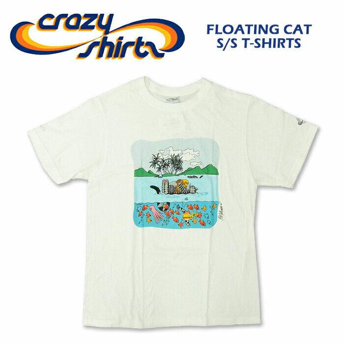 Crazy Shirts(クレイジーシャツ) S/S Tee @Kliban Cats[1012613] FLOATING CAT クリバンキャット 半袖 Tシャツ HAWAII ハワイ ネコ 大きめサイズハワイ土産 メンズ【RCP】