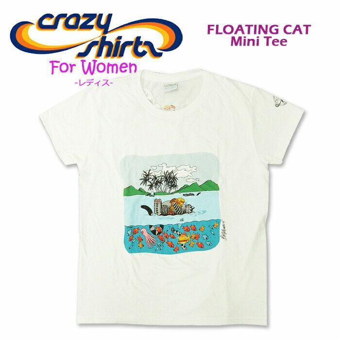 Crazy Shirts(クレイジーシャツ)-Womens- S/S Mini Tee @Kliban Cats[2011432] FLOATING CAT クリバンキャット/半袖/Tシャツ/HAWAII/ハワイ/ネコ レディース ハワイ土産【RCP】