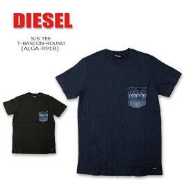 DIESEL(ディーゼル) S/S TEE @T-BASCON-ROUND [ALGA-R091B] デニムポケット 半袖 メンズ Tシャツ コットン クルーネック 【\9,800】【smtb-kd】【RCP】