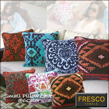 TOWELS FRESCO (fresco Towel) Small Pillow Cover Cushion Cover 45X45 Turkey  Cotton Model Favorite Interior Luxury Towels