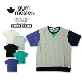 gym master(ジムマスター) 7.2oz S/S Tee [G233620] 汗染軽減 制菌防臭 Heavy Weight ヘビーウェイト クルー Tシャツアメカジ レディス メンズ【\3,900】【smtb-kd】【RCP】