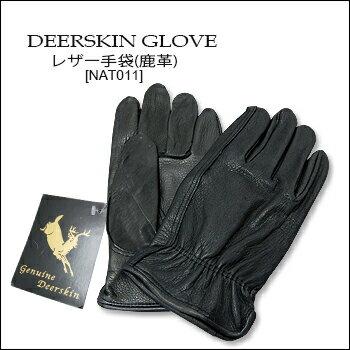 【即納】DEERSKIN GLOVE(ディアースキングローブ) DEER SKIN GLOVE[NAT-011] 鹿革 レザー グローブ 手袋 メンズ バイク【smtb-kd】【RCP】