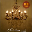 Christina 002 1ww