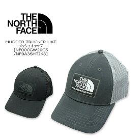 THE NORTH FACE(ノースフェイス) MUDDER TRUCKER MESH CAP[20C5/TJK3]2-Color キャップ 帽子 メッシュキャップ ローキャップ ロゴ メンズ レディース 【\2,530】【smtb-kd】【RCP】