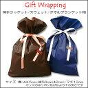 Gift150 002 1