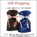 Gift50 002 1