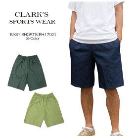 CLARK'S SPORTS WEAR(クラークススポーツウエア)EASY SHORTSS[EH1702]エリックハンター ERICK HUNTER  ツイルイージーショーツ メンズ アメカジ コットン【\3500】【smtb-kd】【RCP】