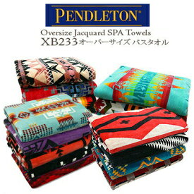 PENDLETON (ペンドルトン) Oversized Jacquard Towels XB233 ジャーガード バスタオル スパ ブランケット 綿毛布 タオルケット ネイティブ柄 タオル ペンデルトン オーバーサイズ 【\8400】【smtb-kd】【RCP】