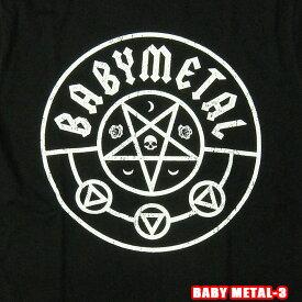 ROCK TEE BABY METAL-3[ベビーメタル] Pentagramメール便送料無料 ロックTシャツ/バンドTシャツ 【smtb-kd】【RCP】英国/米国のオフィシャルライセンス