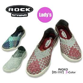 ROCK SPRING(ロックスプリング) Woven Shoes INOKO @3color[RS-197] レディス ウーブンシューズ カジュアルシューズ サンダル スニーカー ハンドメイド Handmade スニーカーサンダル スリッポン【RCP】レディースファッション