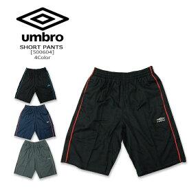 Umbro(アンブロ) Short Pants[500604] ジャージ メンズ ベーシック 短パン ショートパンツサッカー 【\3,900】【smtb-kd】【RCP】