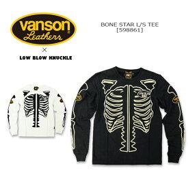 VANSON(バンソン)x LOW BLOW KNUKLEBONE STAR L/S Tee [598861] ローブローナックル ロンTコラボ アメカジ メンズ 【\7,900】【smtb-kd】【RCP】