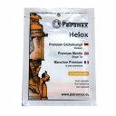 HK500マントル Petromax(ペトロマックス)
