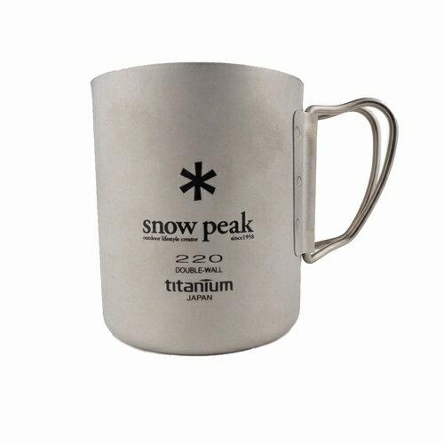 チタンダブルマグ220mlフォールディングハンドル snowpeak(スノーピーク)