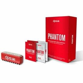 PHANTOM2.0 DPSSkis(ディーピーエス)(ファントム2.0)