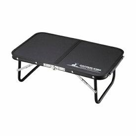 FDハンドテーブル CAPTAINSTAG(キャプテンスタッグ)-ブラック