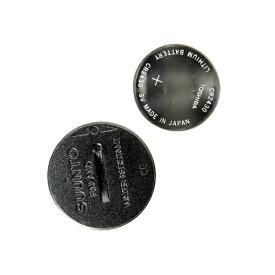 SUUNTOCR2430バッテリーキット SUUNTO(スント)