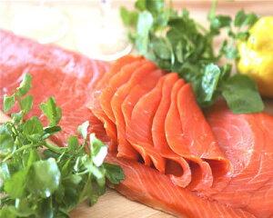 ★スモークサーモン【紅鮭】半身スライス(約600g〜700g)カナダ産