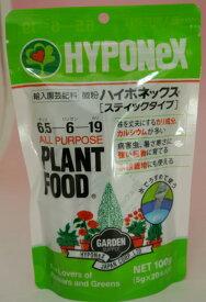 微粉ハイポネックス スティックタイプ Hyponex Plant Food 輸入園芸肥料 同商品単体の場合送料はコンパクトですが、苗等他との同梱の場合、送料が変更なります。