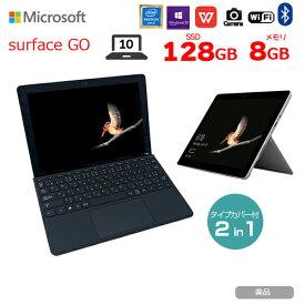 【中古】Microsoft Surface GO MCZ-00032 中古 2in1 タブレット Office Win10 タイプカバー[Pentium Gold 4415Y メモリ8GB SSD128GB 無線 カメラ 10型]:良品