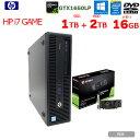 【中古】HP i7 Game Series ハイブリッド ゲーミングパソコン eスポーツ GTX 1650LP 4GB搭載 Win10 Office 第4世代 [c…