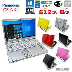 【中古】Panasonic CF-NX4 選べるオリジナルカラー 中古 ノートパソコン Office Win10 第5世代 カメラ [core i5 5300U 2.3Ghz 8G SSD512GB 無線 12.1型 ] :良品