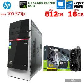 【中古】HP 700-570jp ハイスペックゲーミンeスポーツ GTX1660SUPER 6GB搭載 Win10[Corei7 4790 3.6GHz 16GB SSD512 マルチ]:良品