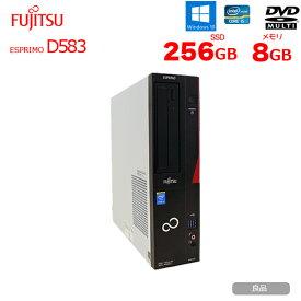 【中古】富士通 FMV-D583 中古 デスクトップパソコン Win10 Home 64bit 第4世代 [core i5 4570 3.2GHz メモリ8GB SSD256GB マルチ ]DtoD領域有 中古