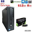 【中古】HP i7 Game Series ゲーミングパソコン eスポーツ GTX1650LP搭載 Win10 Office 第4世代 [Core i7 4770 3.4GHz…