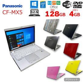 【中古】Panasonic CF-MX5 無料で選べるカラー 中古 ウルトラブック Office タッチパネル カメラ [core i5 6300U 2.4Ghz 4G 今だけSSD256GB マルチ BT 12.5型 スタイラス] :アウトレット