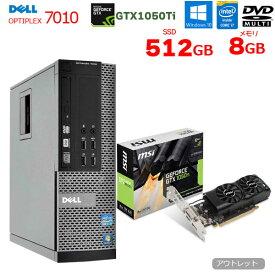 【11/25〜30まで特価】DELL 7010 ゲーミング eスポーツ GTX1050Ti搭載 Win10 Office [Core i7 3770 3.4GHz 今だけメモリ16G SSD512GB ] :アウトレット