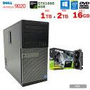 【中古】DELL OPTIPLEX i7Tower ゲーミングパソコン GTX1660搭載 Windows10 [Corei7 4770 3.4GHz メモリ16G HDD2TB+ S…