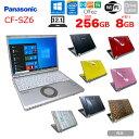 【中古】Panasonic CF-SZ6 選べるカラー!中古 ノートWUXGA(1920×1200) Office Win10 [core i5 7300U 2.6Ghz 8GB 256…