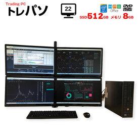 【中古】トレーディングPC FX 株 デイトレ マルチモニタパソコン 4画面 [Corei5 4570 3.2GHz/8GB/SSD512GB/Sマルチ/M無線キーボードマウス] :良品