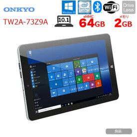 【中古】ONKYO TW2A-73Z9A 中古 タブレット Win10 home[Atom x5-Z8350 メモリ2GB eMMC64GB 無線 USB TypeA2.0/3.0 カメラ 10.1型] :良品